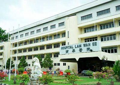 Lam Wah EE Hospital